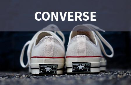 converse grote maat